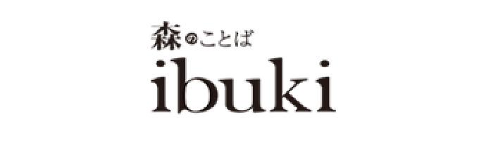森のことば ibuki